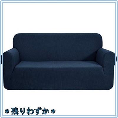 CHUN YI ソファーカバー 3人掛け 肘付き 伸び良く 伸縮素材 フィットタイプ 柔らかい 四季適用 滑り止め 水洗いソ