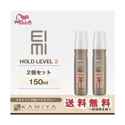 ウエラ アイミィ ボディクラフター 150ml×2個セット|WELLA EIMI スタイリング スタイリング剤 ミスト ローション レディース メンズ パーマ 巻き髪