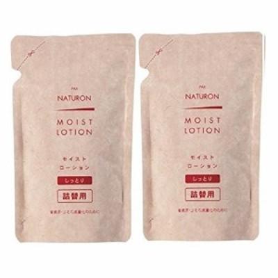 パックスナチュロンモイストローション (化粧水) 詰替用 100ml×2個セット