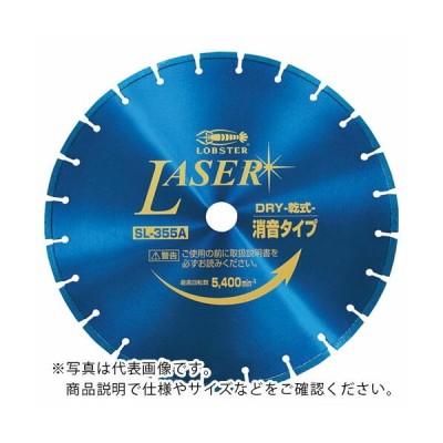 エビ ダイヤモンドカッター レーザー(乾式) 358mm 穴径25.4mm ( SL355-25.4 ) (株)ロブテックス 【メーカー取寄】