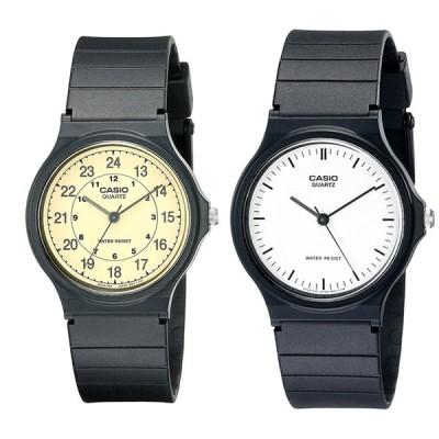 【ペアウォッチ】 カシオ 腕時計 CASIO 時計 カシオ 時計 CASIO 腕時計 メンズ レディース ユニセックス チープカシオ チプカシ ホワイト MQ-24-9B MQ-24-7E