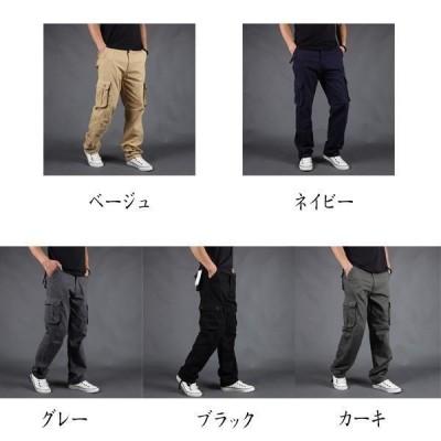カーゴパンツ メンズ ミリタリー KL メンズ カラーパンツ チノパン カーゴ ワークパンツ パンツ 作業着 大きいサイズ ズボン 無