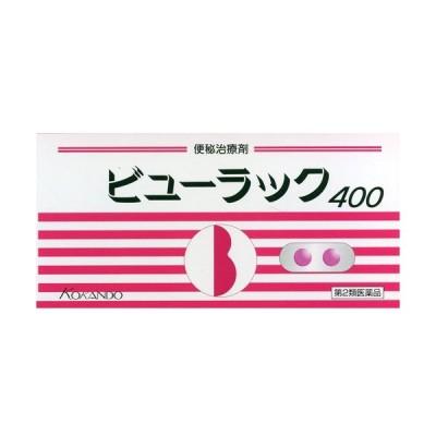 皇漢堂製薬 ビューラックA 400錠