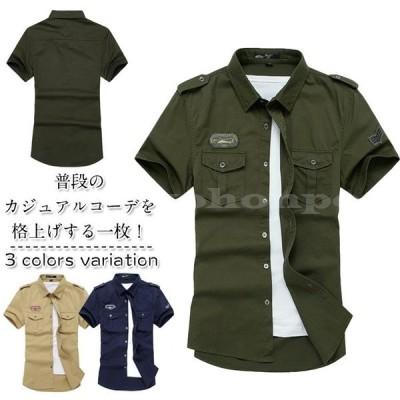 シャツミリタリー半袖シャツワークシャツシャツメンズミリタリー半袖カジュアルシャツアーミーシャツコットン