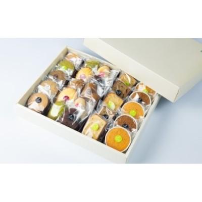 MS-136 もえぎさんの焼き菓子詰め合せ(25個)