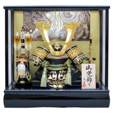 京寿 五月人形 兜飾り  木製弓太刀付 間口43×奥行30×高さ41cm 10号緑中鍬角兜ケース飾り YN51620GKC