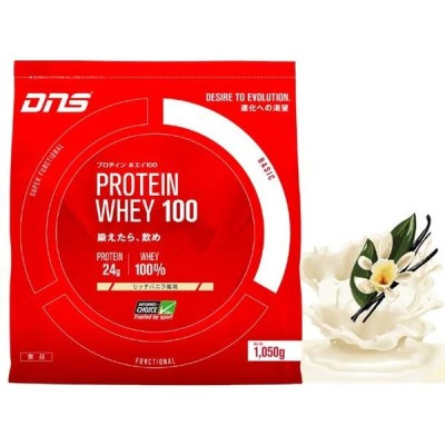 プロテインホエイ100(1050g)  DNS  サプリメント (栄養補助食品)スポーツサプリメント プロテイン 19FW(19プロテインホエイ100/1050G)