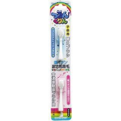 つるんくりん 音波振動歯ブラシ 子供用 替えブラシ JK003(2本入)[電動歯ブラシ]