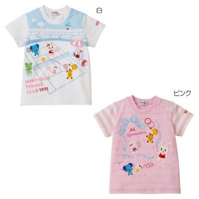 MIKIHOUSE【ミキハウス】【SALE】Tシャツ9500【10,800円以上で送料無料(国内)】