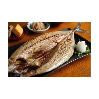 ロイヤルグリーンランド 塩サバ背開き頭付き 400g 鯖 焼くだけ 便利