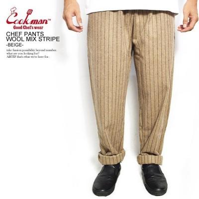 クックマン シェフパンツ COOKMAN CHEF PANTS WOOL MIX STRIPE -BEIGE- 231-03802