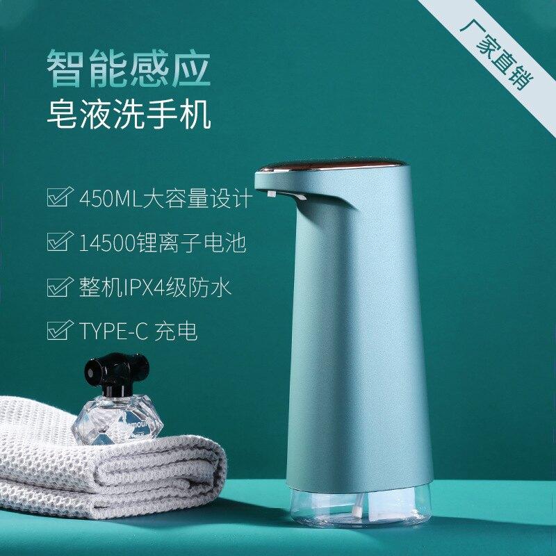 網紅款家用皂液器高端智慧感應洗手液機兒童款自動出泡泡洗手機