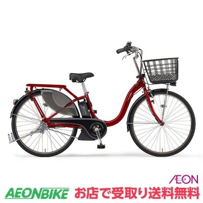 【お店受取り送料無料】 ヤマハ (YAMAHA) PAS ウィズ SP With SP 2020年モデル 15.4Ah ダークメタリックレッド 24型 PA24WSP 電動自転車