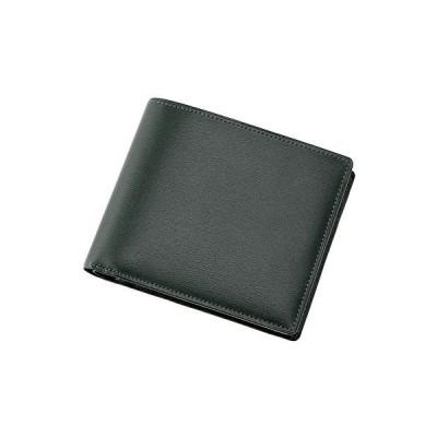 キプリス二つ折り財布(小銭入れ付き札入)■ボックスカーフ 〜ポトフィール〜 4411 (グリーン)