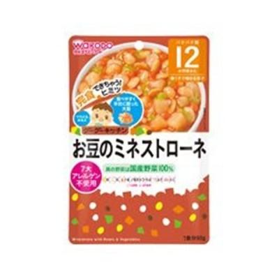 和光堂 グーグーキッチン お豆のミネストローネ 12ヶ月頃から 80g