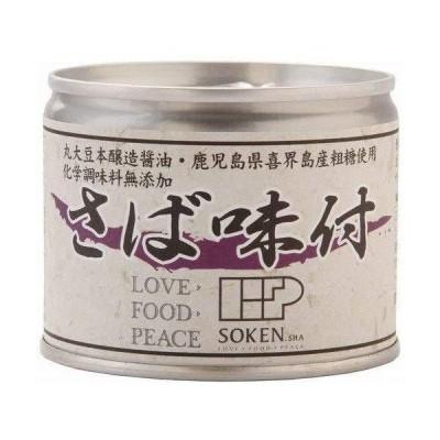 [創健社] 缶詰 さば味付 190g(固形量140g)×4 /国内水揚げの鯖を使用
