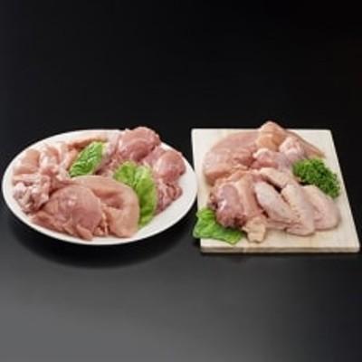 【黒潮ポーク】宮崎県産鶏バラエティー2.5kgセット