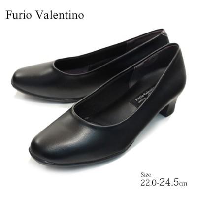 furio valentino フリオバレンチノ パンプス 4.0センチヒールフォーマルパンプス fv3451 リクルート フォーマル 冠婚葬祭 4E 疲れにくい ふわふわインソール