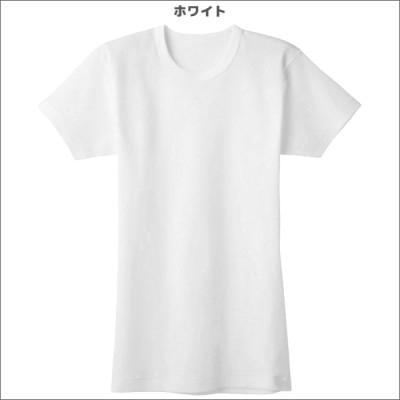 シーズン涼感平台 冷感鹿の子 クルーネックTシャツ 半袖丸首 2枚組 Mサイズ Lサイズ グンゼ GUNZE 綿100% 日本製[RB12142](ホワイト×M)