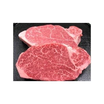 松阪牛 シャトーブリアン ヒレステーキ 150g×2枚 高級桐化粧箱入りギフト 超希少部位 A4 A5 特産