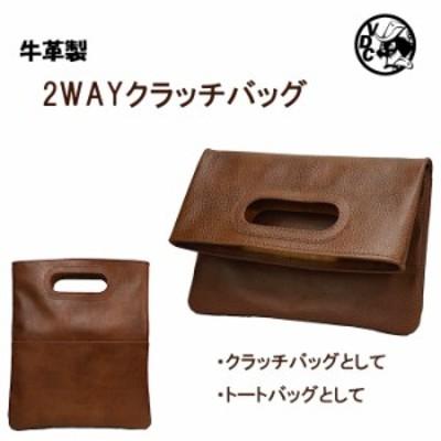 牛革 クラッチバッグ レザー 2WAYトートバッグ キャメルブラウン 男女兼用 日本製