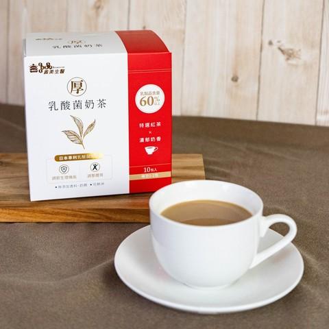 【義美生醫】厚.乳酸菌奶茶 (30g*10包/盒)