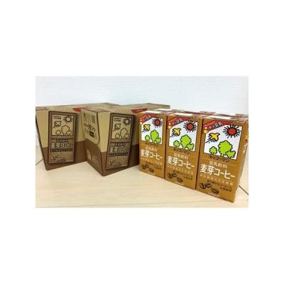 ふるさと納税 キッコーマン麦芽コーヒー1000ml 3ケースセット 岐阜県瑞穂市