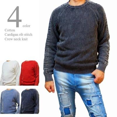 セーター メンズ ニット 綿セーター コットンニット あぜ編み ロゴ ウォッシュ加工 綿 ビター系 サーフ系