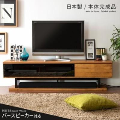テレビ台 テレビボード 北欧 完成品 日本製 テレビラック リビングボード AV収納 ホームシアター スピーカー収納 木製 収納家具 モダン