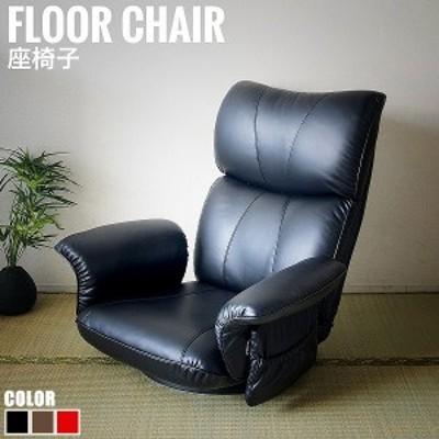 匠 タクミ 座椅子 (和室 腰掛 リクライニング フロアチェア レザー シンプル 国産 日本製 ハイバック ウレタン おすすめ おしゃれ)