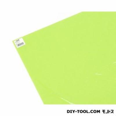 光 カラーボード板 レモンイエロー 600×450mm RCB465-5     0