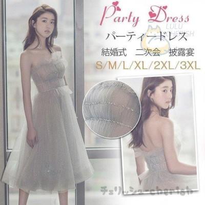 パーティードレス パーティドレス 結婚式 ドレス ワンピース 花嫁 二次会ドレス ウエディングドレス  お呼ばれドレス ミディアムドレス 20代 30代 40代
