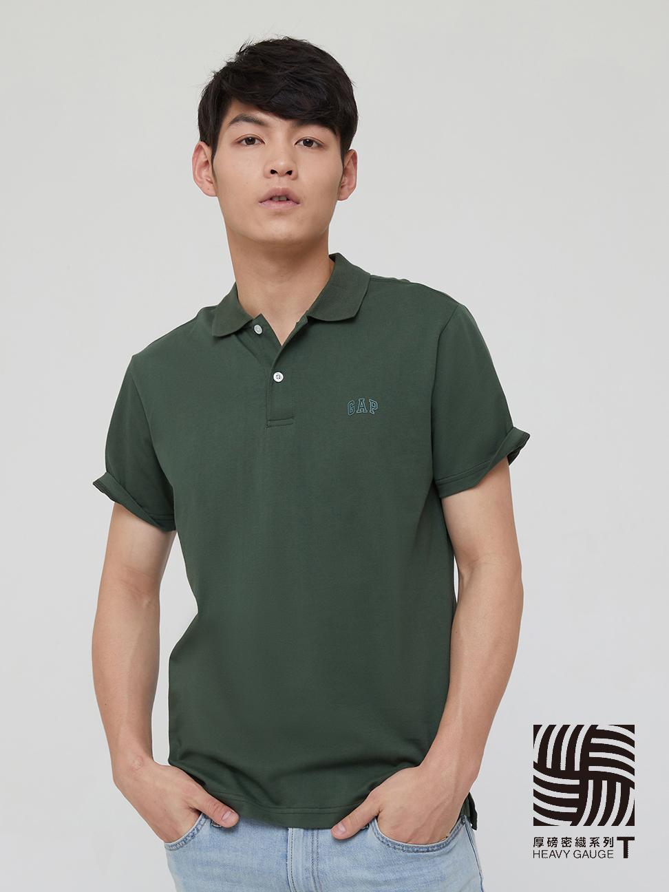 男裝 厚磅密織系列 Logo純棉素色POLO衫