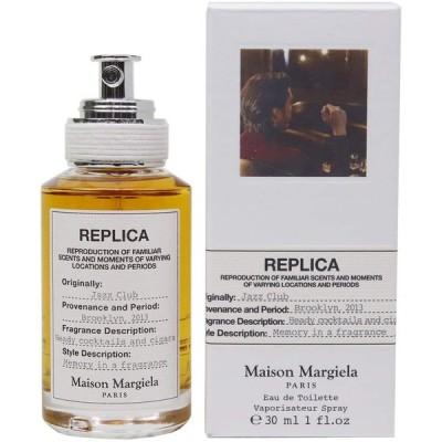 メゾンマルジェラ 香水 レプリカ EDT 30ml レディース メンズ Maison Margiela メゾン マルジェラ フレグランス ジャズクラブ