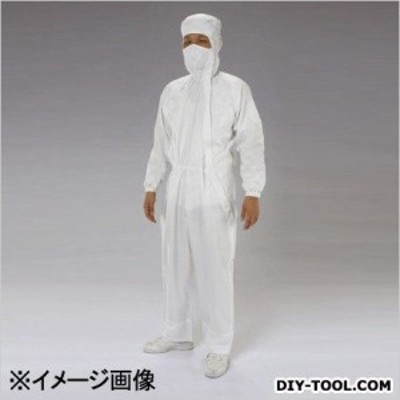 エスコ(esco) クリーンルーム用フード付継ぎ服(サイドファスナー) L 白 EA996DC-2