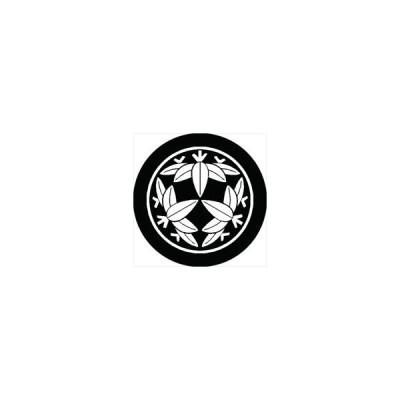 家紋シール 糸輪に三つ篠笹紋 直径15cm 丸型 白紋 KS15M-1751W