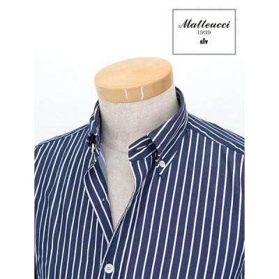 【40%OFF】【SALE/セール】Matteucci/マテウッチ/ボタンダウンカラーシャツ/ストライプ/ネイビー×ホワイト/mte381403