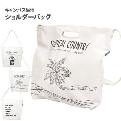 ショルダーバッグ 帆布 ワンショルダーバッグ レディース メンズ 兼用 カフェプリント 持ち手付き キャンバス 大きめ バッグ