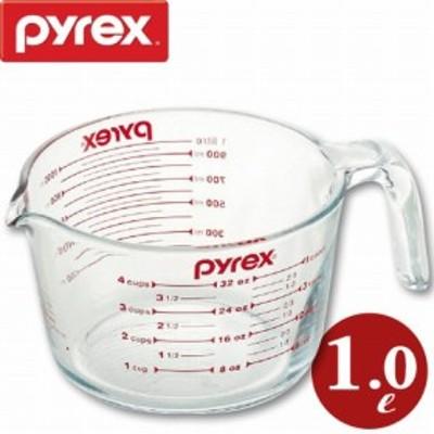 計量カップ 1.0L 耐熱ガラス パイレックス PYREX メジャーカップ 取っ手付き ( 計量コップ 計量器具 目盛り付き 食洗機対応 電子
