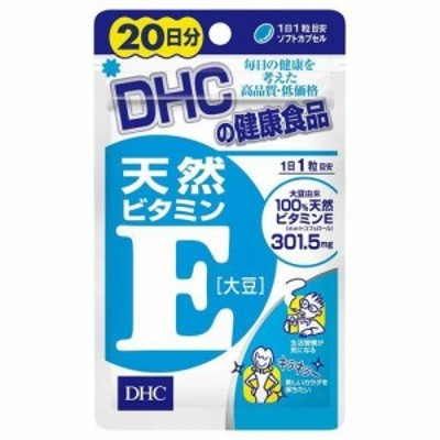 DHC 天然ビタミンE [大豆] 20日分 20粒
