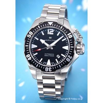 ハミルトン HAMILTON 腕時計 カーキ ネイビー オープンウォーター オート ブラック H77605135