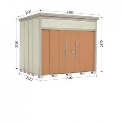 物置 屋外 おしゃれ タクボ物置 JN/トールマン JN-2926 一般型 標準屋根 『追加金額で工事可能』