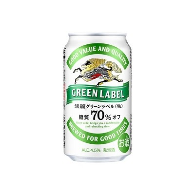ふるさと納税 取手市 2021年12月発送開始『定期便』キリンビール取手工場産淡麗グリーンラベル350ml缶×24本全3回