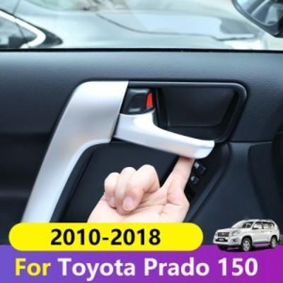 トヨタランドクルーザープラド150 2010-2018アクセサリー ドアハンドルカバー トリムステッカー