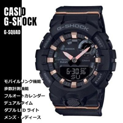CASIO カシオ G-SHOCK Gショック G-SQUAD ジースクワッド S Series モバイルリンク 歩数計測 GMA-B800-1A 腕時計 メンズ レディース