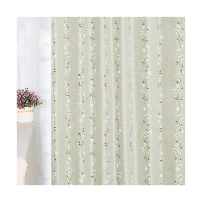 Baibu Home カーテン 花柄 ベージュ 2級遮光 幅100cm丈178cm 2枚組 北欧 ドレープ 遮光 カーテン おしゃれ 形状記憶 断