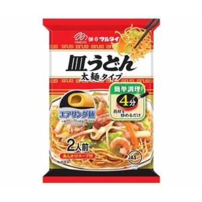 送料無料 マルタイ 太麺皿うどん 151g×12個入