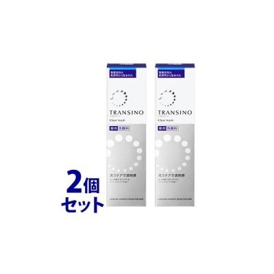 《セット販売》 第一三共ヘルスケア トランシーノ 薬用 クリアウォッシュ (100g)×2個セット  洗顔フォーム 医薬部外品