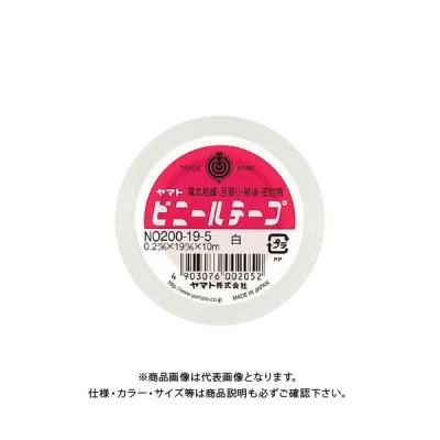 ヤマト ビニールテープ No200-19 白 NO200-19-5
