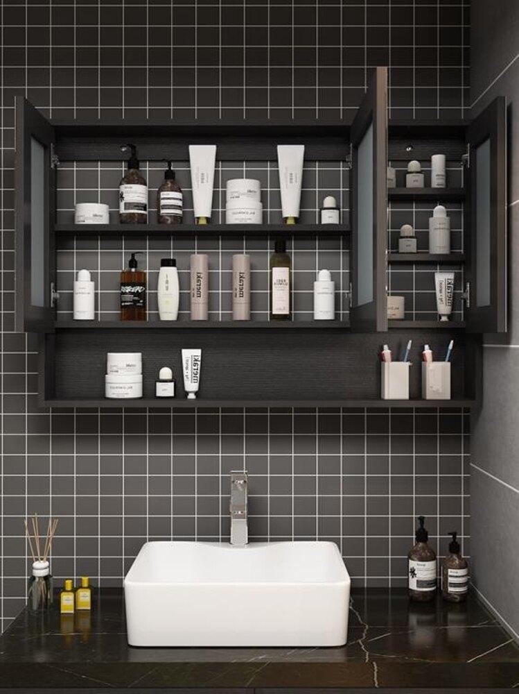 北歐多層實木浴室鏡櫃防水現代簡約衛生間鏡箱廁所壁掛儲物收納櫃  ATF 名購居家 雙12購物節